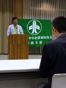 H26.9.22 失恋サンタ殺人事件2