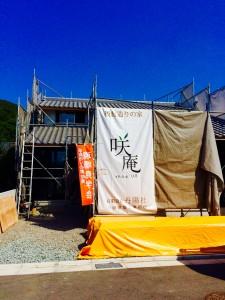 H26.9.21 咲庵 構造見学会