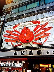 H26.11.11 大阪の夜は更けてゆく