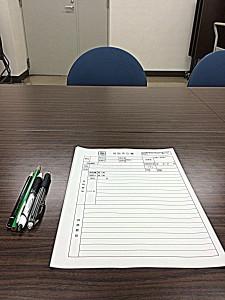 H26.12.11 無料法律相談会3