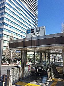 H27.2.15 九段下駅