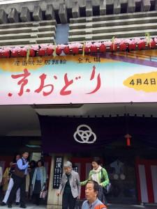 H27.4.4 京都&箕面一泊旅行2