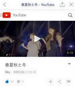 H27.3.16 MV映像