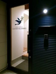 H27.9.25 Clover‐Bluebird4