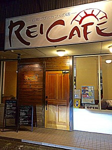H27.11.4 漢塾 at REI CAFE2