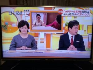 H27.12.17 Skyテレビ出演4