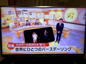 H27.12.16 Skyテレビ出演3