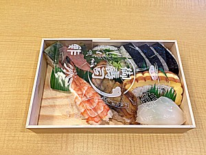 H28.2.15 お寿司