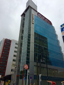 H28.4.17 愛知県司法書士会館